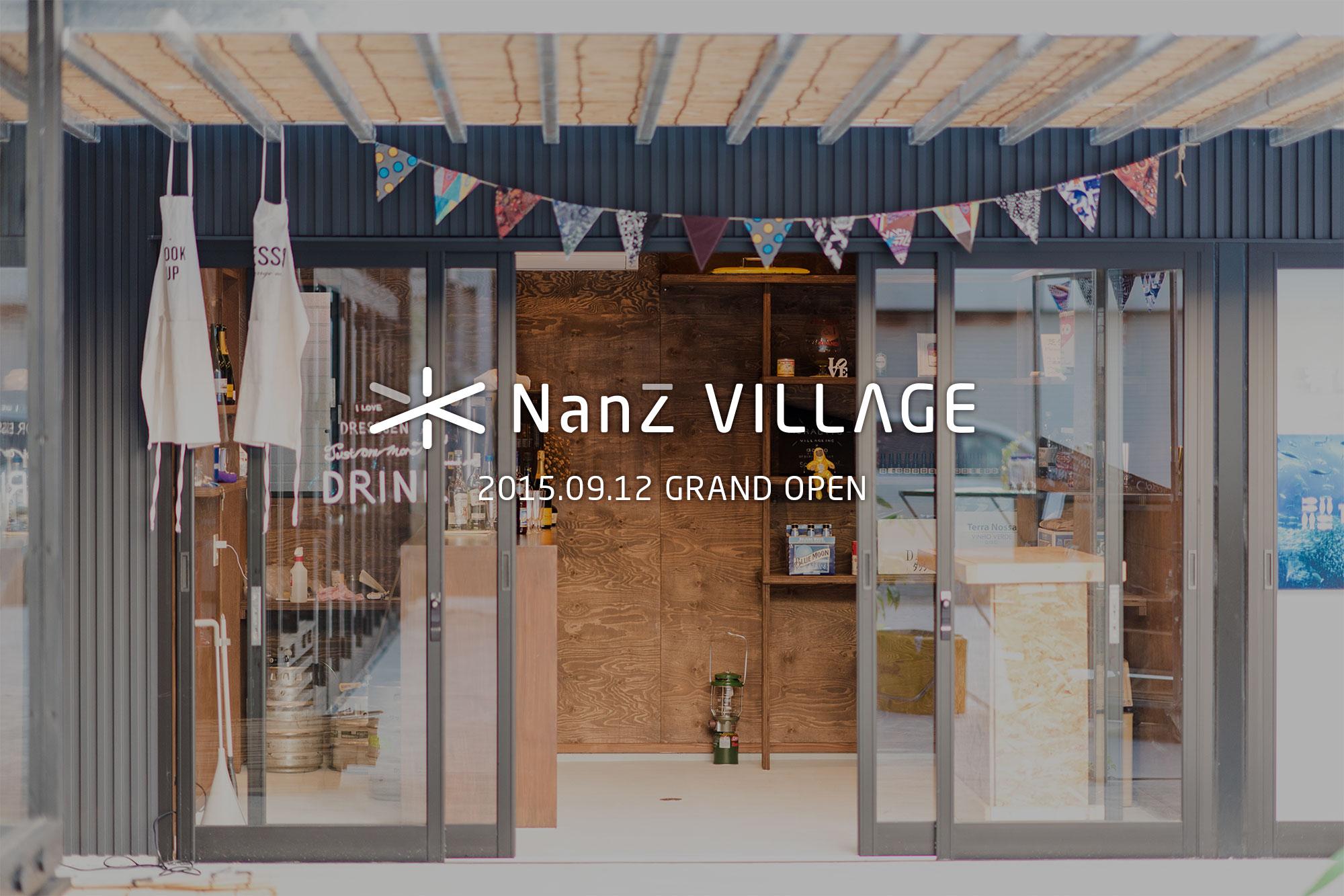 NanZ VILLAGE